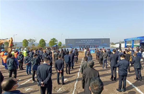 开工!正邦携手中国物流倾力打造国际农业产业链项目,是宜宾综保区封关53天后首个落地大项目