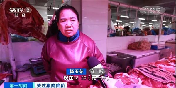 主产区受损严重,大体重猪集中出栏,猪价暴跌5元/斤!券商:猪价上涨只会迟到不会缺席