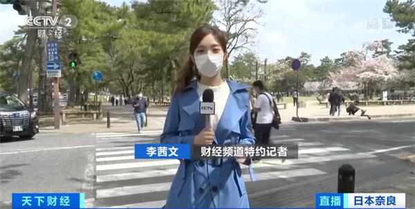 """时隔60年,日本奈良出现养猪场猪瘟!""""净化国""""地位难恢复"""