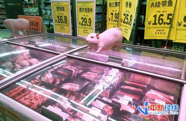 猪贱伤农!猪肉价格连降12周,龙头猪企市值蒸发700多亿元!如何不让养户吃亏?官方:建立生猪全产业链信息权威发布制度